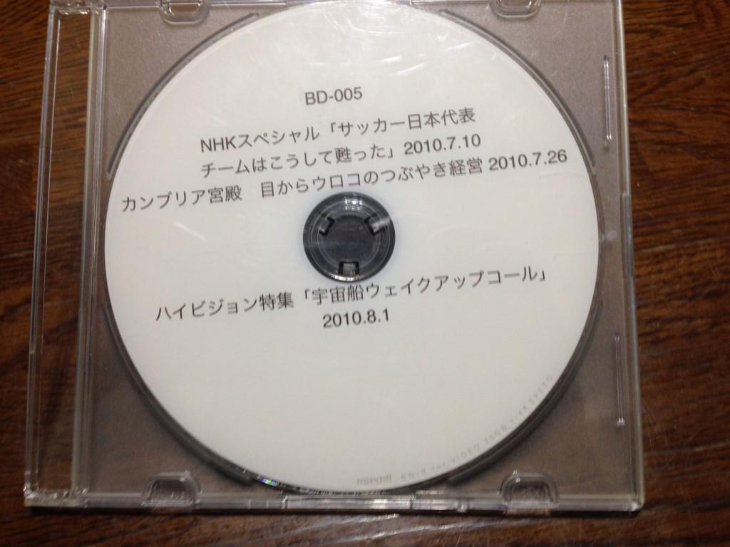 BlueRayDisk印刷